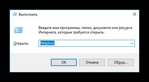 Vypolnit-Netplwiz.png