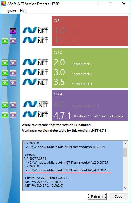 kak-uznat-versiyu-net-framework.png