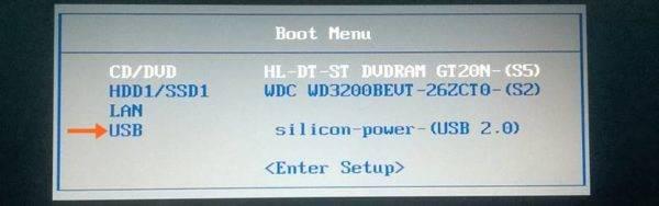 Zahodim-v-Boot-Menu-vy-biraem-USB-nazhimaem-Enter-e1520021884232.jpg