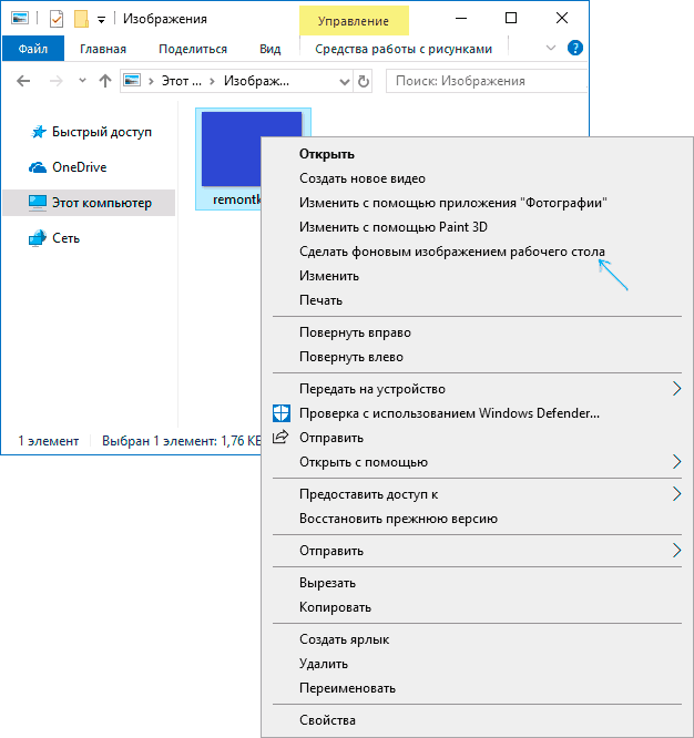set-wallpaper-not-activated-windows-10.png