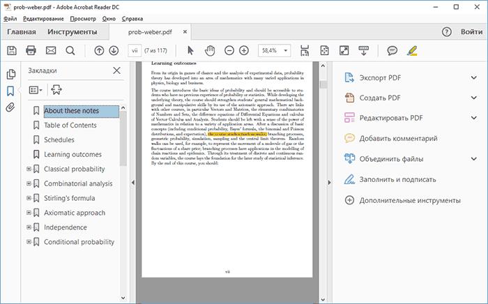 adobe-acrobat-reader-dc-pdf-main.png