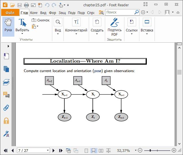 foxit-pdf-reader-software.png