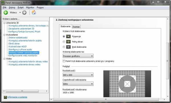 lagaet-diablo-2-na-windows-10_3.jpg