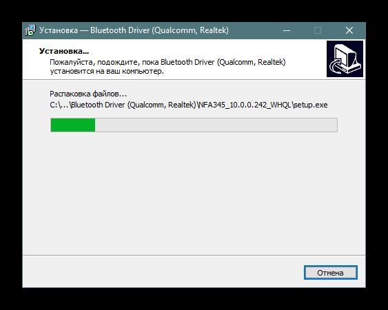 Protsedura-ustanovki-drajvera-Bluetooth-adaptera.png