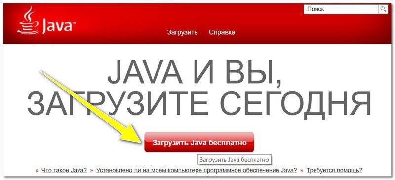 Glavnaya-stranichka-ofits.-sayta-800x366.jpg