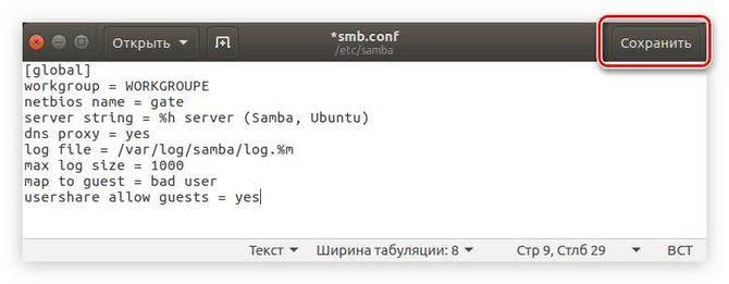 samba_nastrojka3.jpg