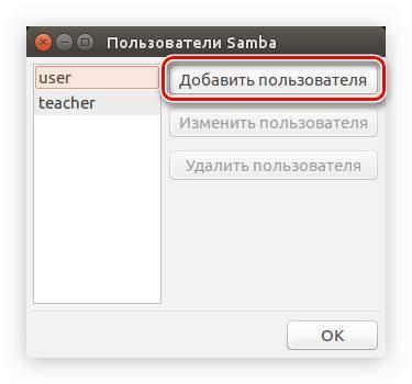 samba_nastrojka9.jpg