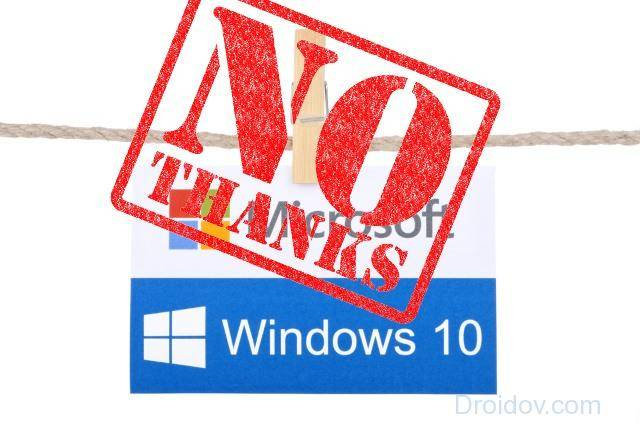 no_thanks_windows_10.jpg
