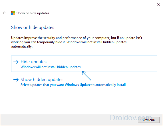show-hide-updates-utility.png