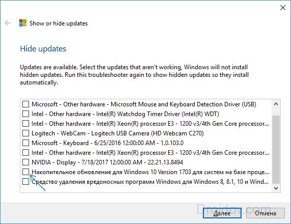 hide-windows-10-update-show-hide-updates.png