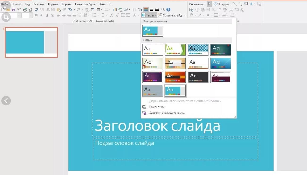 Screenshot_140.jpg