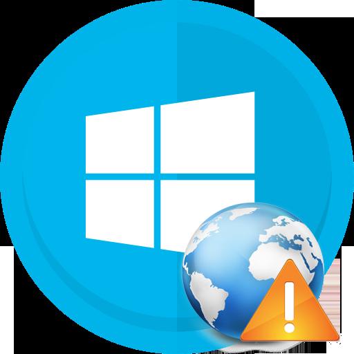 Ne-rabotaet-internet-posle-obnovleniya-Windows-10.png