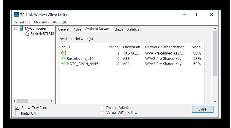 Ofitsialnaya-utilita-dlya-nastroyki-wi-fi-adaptera-v-Windows-10.png