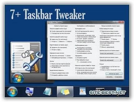 1355839799_sb_7_taskbar_tweaker.jpg