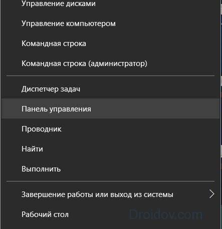kak-izmenit-imya-pol-zovatelya-v-windows-10-1.jpg