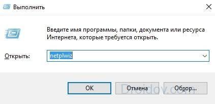 kak-izmenit-imya-pol-zovatelya-v-windows-10-6.jpg