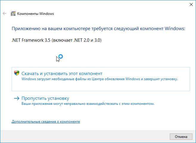 Skachat-Microsoft-LifeCam.jpg