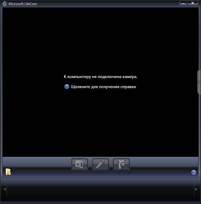 Vozmozhnosti-Microsoft-LifeCam.jpg