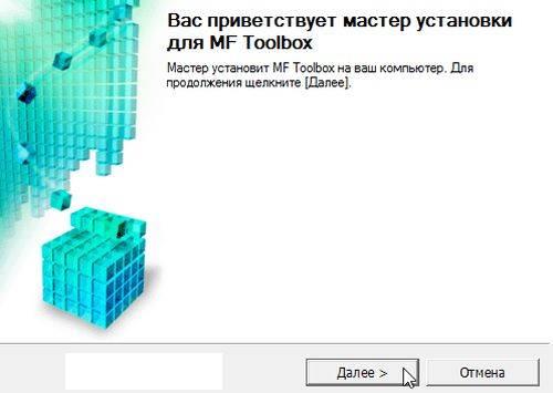 Canon-MF-Toolbox-windows-10-4-min.jpg