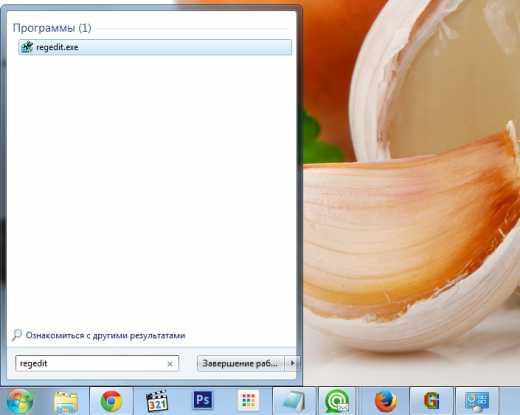 kak_izmenit_put_ustanovki_programm_po_umolchaniyu_v_windows_10_1.jpg