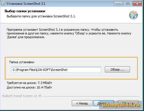 kak_izmenit_put_ustanovki_programm_po_umolchaniyu_v_windows_10_4.jpg
