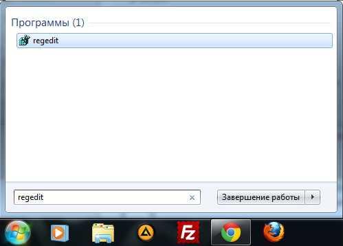 kak_izmenit_put_ustanovki_programm_po_umolchaniyu_v_windows_10_9.jpg
