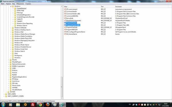 kak_izmenit_put_ustanovki_programm_po_umolchaniyu_v_windows_10_10.jpg