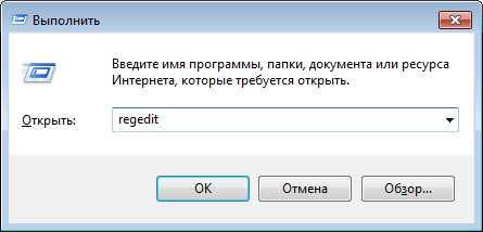 kak_izmenit_put_ustanovki_programm_po_umolchaniyu_v_windows_10_13.jpg
