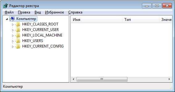 kak_izmenit_put_ustanovki_programm_po_umolchaniyu_v_windows_10_14.jpg