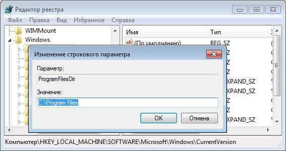 kak_izmenit_put_ustanovki_programm_po_umolchaniyu_v_windows_10_16.jpg
