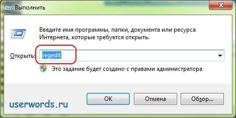 kak_izmenit_put_ustanovki_programm_po_umolchaniyu_v_windows_10_18.jpg