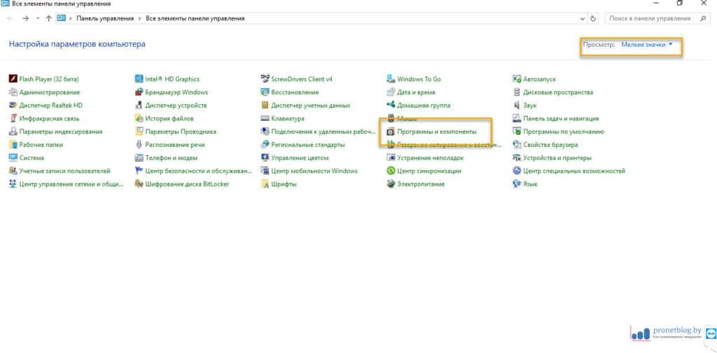 XP-ne-vidit-Windows-10-3-1024x505.jpg
