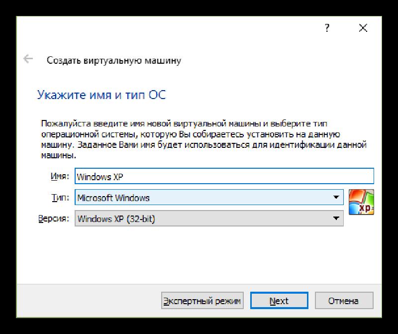 kak-ustanovit-emulyator-windows-xp-hyper-v.png