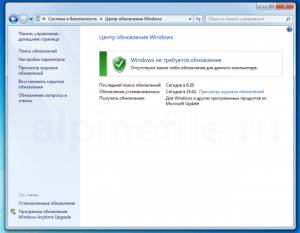 windows-10-free-upgrade-for-windows-7-screenshot-2-300x233.png