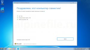windows-10-free-upgrade-for-windows-7-screenshot-4-300x168.png