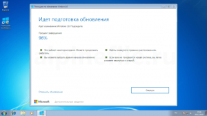 windows-10-free-upgrade-for-windows-7-screenshot-5-300x168.png