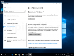 windows-10-free-upgrade-for-windows-7-screenshot-14-300x228.png