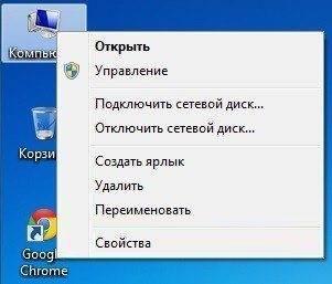 kak-uznat-razryadnost-windows-svoystva.jpg