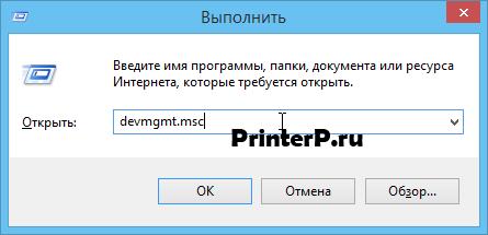 HP-LaserJet-1100-4.png