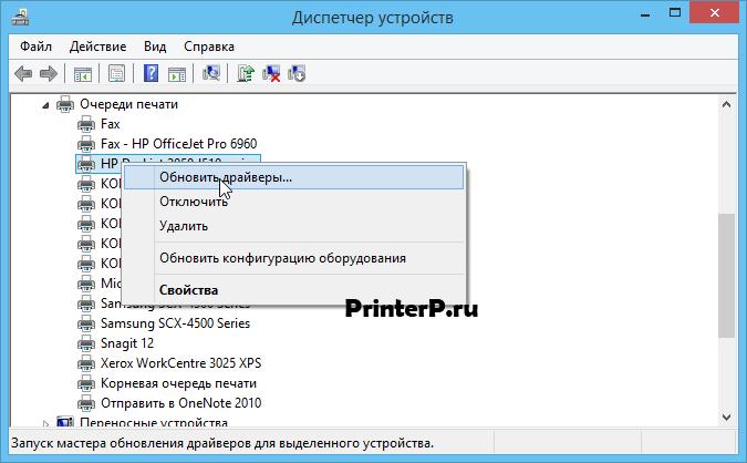 HP-LaserJet-1100-5.png