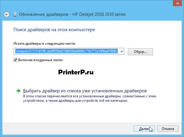 HP-LaserJet-1100-9.png