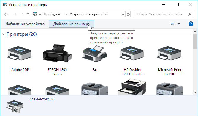 HP-Designjet-500-6-1.png