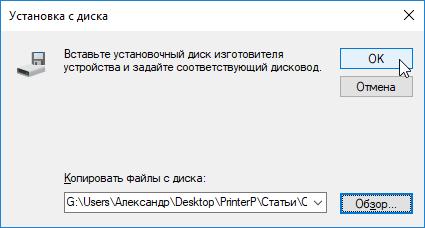 HP-Designjet-500-13.png