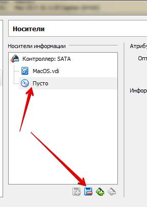 06-macos-virtualbox-drive-settings.png