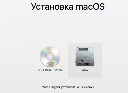 13-macos-disk-ready-to-install.png