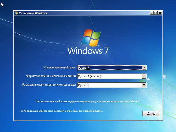 14-yazykovye-nastrojki-dlya-ustanovki-Windows-7.jpg