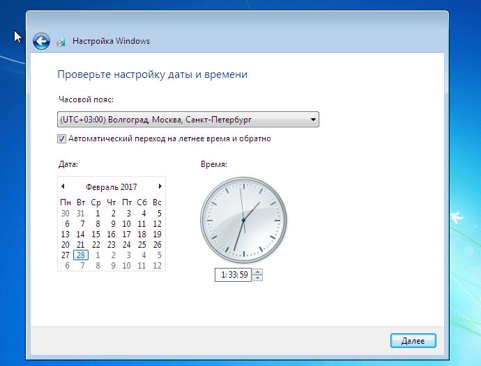 28-nastrojka-daty-i-vremeni.png