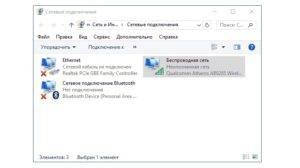Kartinka-4.-Kak-proverit-parametry-podklyucheniya-TSIP-300x168.jpg