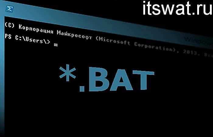create-bat-file1.jpg