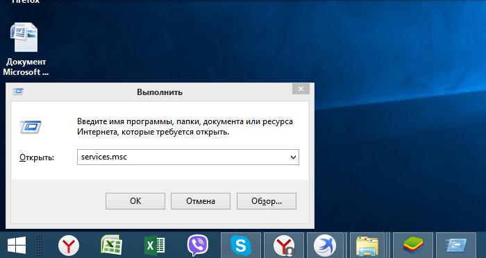 Nabiraem-v-okne-services.msc-i-shhelkaem-OK-.png